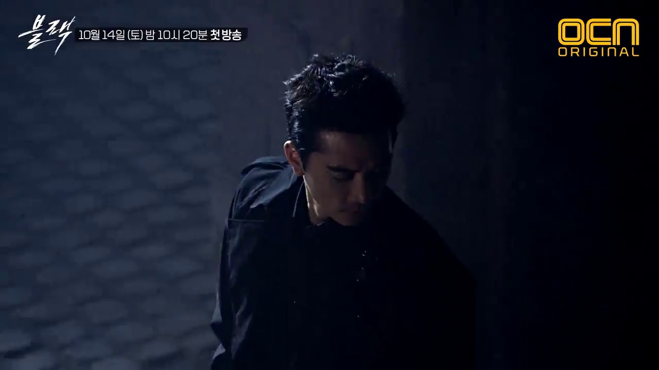 Black Korean Drama Teaser 1 - YouTube