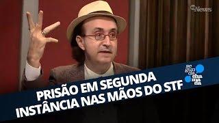 PRISÃO EM SEGUNDA INSTÂNCIA NAS MÃOS DO STF Video