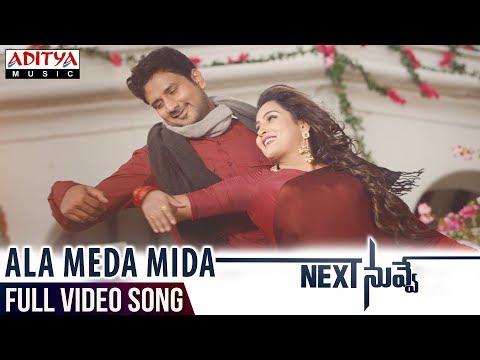 Ala Meda Mida Full Video Song    Next Nuvve Video Songs    Aadi, Vaibhavi, Rashmi    Sai Kartheek