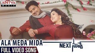 Ala Meda Mida Full Video Song || Next Nuvve Video Songs || Aadi, Vaibhavi, Rashmi || Sai Kartheek