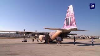 الأردن يرسل طائرة مساعدات انسانية لليمن المضطرب - (28-8-2017)