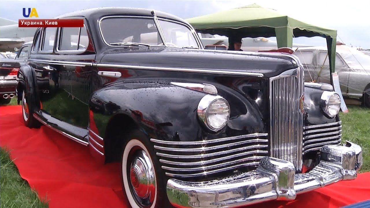 В Киеве открылась выставка уникальных ретро-автомобилей