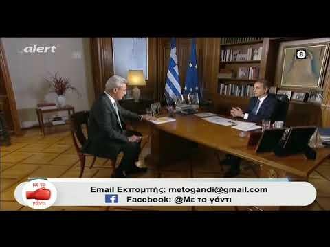 """""""Το εξαιρετικό έργο της Λίνας Μενδώνη"""" σχολιάζοντας την συνέντευξη του πρωθυπουργού στον Antenna."""