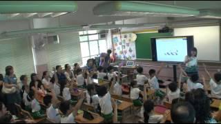 鳳溪第一小學2015627電子教學示範課-英文科 Part1
