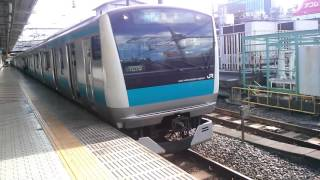 京浜東北線 根岸線直通 普通 磯子行 E233系 上野発車