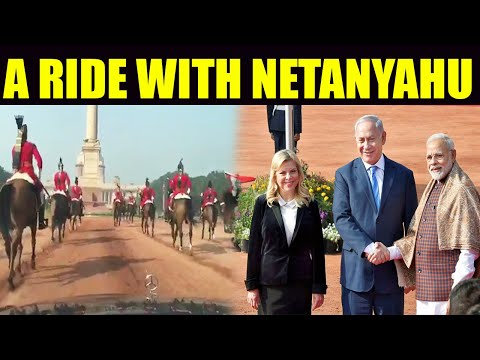Israeli PM Netanyahu shares exclusive mobile video of Guard of Honour , Watch | Oneindia News