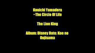 I do not own the music. Album: Disney Date: Koe no Oujisama Singer:...