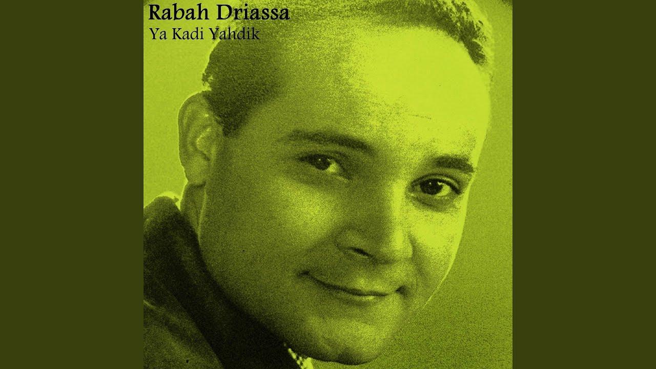 DRIASSA RABAH TÉLÉCHARGER MP3 RACHDA