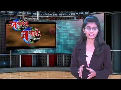 NEWS 2 10 17 SHREE NANASAHEB DHARMADHIKARI PRATISTHAN SWACHATA MOHIM ON OCCASION OF MAHATMA GANDHI B