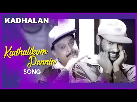 Kadhalikum Pennin Video Song  Kadhalan Movie Songs  Prabhudeva  Nagma  Spb  Ar Rahman
