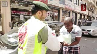 برنامج 999 شرطة دبي  الحلقة 2 - قناة الظفرة