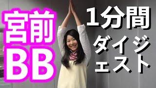 東海ラジオ □SKE48 1+1は2じゃないよ! 月曜日~金曜日 (21時30分 - 21時...