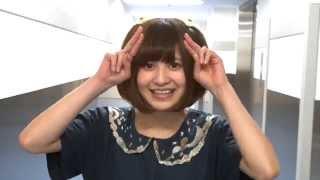 7月4日に向けてメンバー意気込みコメント!第二回目は甘夏ゆず! 2015.0...