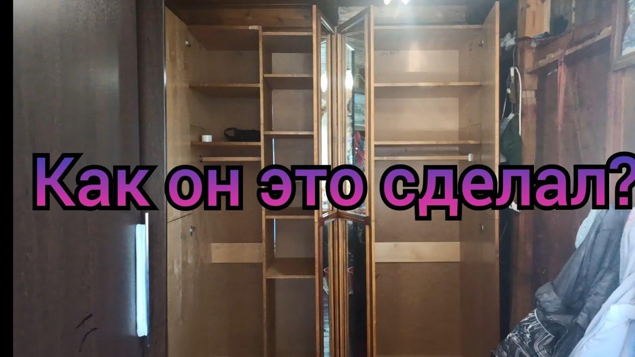 """Шкаф """"сломай мозг', цветочки и баня."""