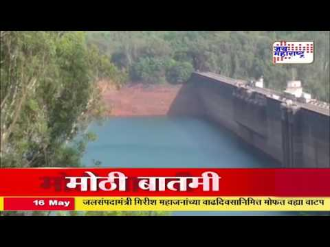 Only 19 tmc water in Koyna dam; May effect electricity production