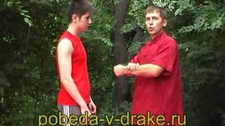 Практические Уроки Айкидо!!! часть 5