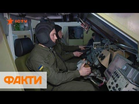 Академия Национальной гвардии Украины: как готовят будущих воинов