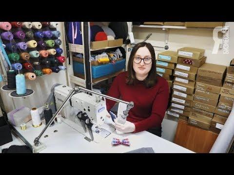 ЯБ2018 Магазин галстуков-бабочек Чинаски