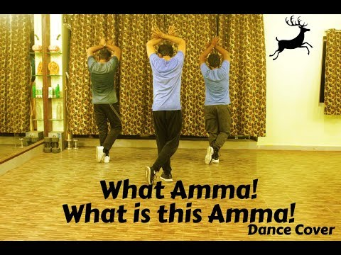 What Amma What is This Amma Dance Cover |...