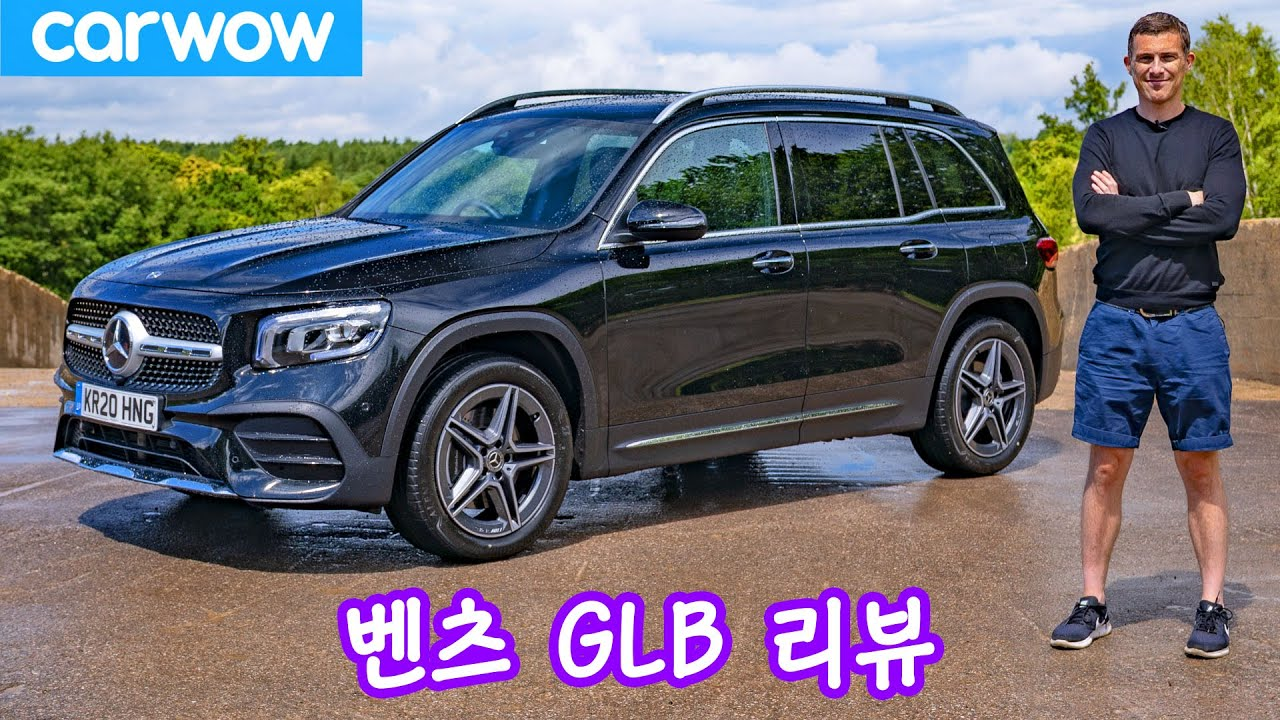 반값 GLS인 2021년 신형 벤츠 GLB 리뷰!
