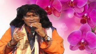 Amar ei hori nam jabe sethe Audio  আমি হেলে দুলে যাব শশ্বান ঘাটে samiran das baul song 2018 songs
