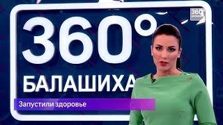 видео Усадьба Кучино, Московская область, Балашихинский район