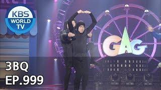 3BQ | 세바퀴 [Gag Concert / 2019.05.18]