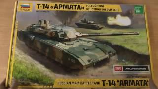 Збірка Т-14 ''АРМАТА'' від ''ЗІРКИ''-Розпакування / Assembling the T-14 ''ARMATA'' from ZVEZDA .