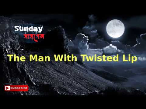 the-man-with-the-twisted-lip-|-by-sir-arthur-conan-doyle-|-sunday-suspense