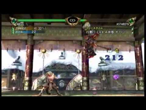 ALGOL-Combos of the death-SOUL CALIBUR IV