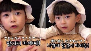 韓国の可愛い男の子 ママと仲良く ギヨンくん 日本語字幕
