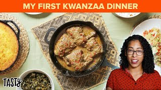 My First Kwanzaa Dinner • Tasty