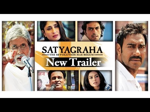 Satyagraha I Official Trailer 2013 I Amitabh Bachchan, Ajay Devgn, Kareena Kapoor Khan