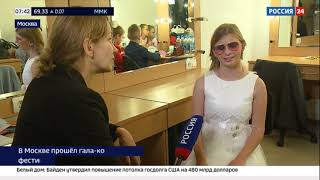 Репортаж телеканала Россия-24