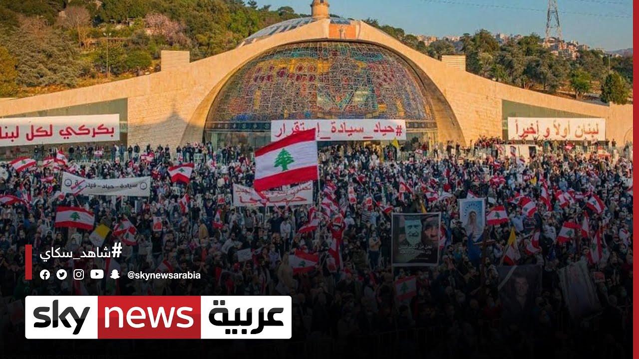 لبنان.. احتجاجات شعبية بسبب تراجع الليرة والتدهور الاقتصادي  - 12:59-2021 / 3 / 3