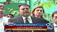 PTI leader Fawad Chaudhry media talk - 10 July 2017