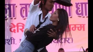 Bang Bang ( Tu Tu Meri ) & Thooli Performance in Dhading Mahotsav 2071