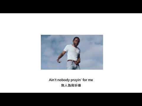 [中文翻譯] Kendrick Lamar - FEEL.