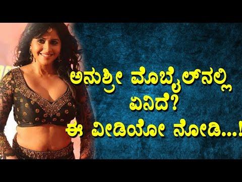 Anushree behavior about her mobile    Anushree Movies    Top Kannada TV