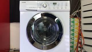 엘지 트롬 빌트인 7.5kg 중고드럼세탁기/LG tro…