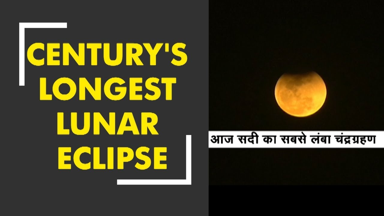 Century's longest Lunar Eclipse to be witnessed by the world on July 27-28, 2018