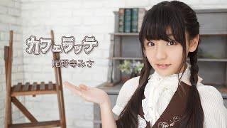 楽曲本家様:http://www.nicovideo.jp/watch/sm16801489 振付本家様:ht...