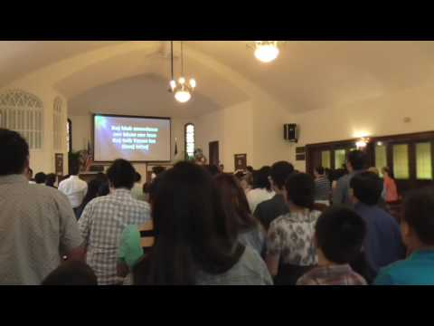 Hmong Christian Reformed Church worship service.