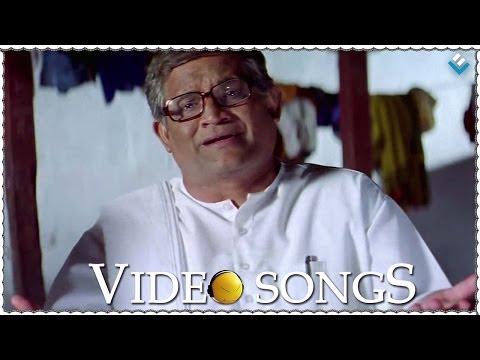 Agnatham Telugu Movie Songs - Ada Bidda Song