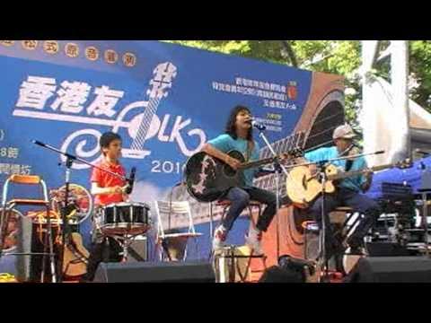 Black Skies (A Music Family original song live at Stanley Plaza 2010 Hong Kong)