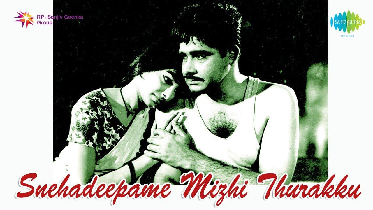Download Snehadeepame Mizhi Thurakku   Lokam Muzhuvan song
