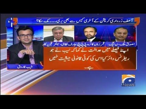 Aapas Ki Baat - 28 August 2017 - Geo News