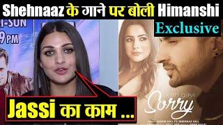 Shehnaaz Gill और Jassi Gill के गाने Keh Gayi Sorry पर बोली Himanshi Khurana |FilmiBeat