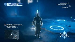 Assassin's Creed Unity DEAD KINGS DLC -