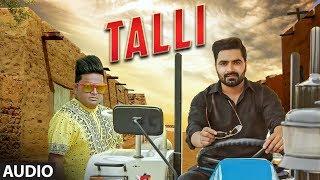"""""""TALLI"""" Full Haryanvi (Audio) Song Raju Punjabi,Sushila Takhar   Feat. Vickky Kajla,Bani Kaur"""